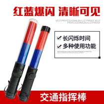 Baton de circulation Rechargeable LED rouge et bleu burst Flash Light Night Safety glow Stick warning guide stick guide stick