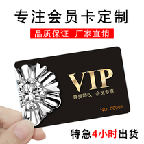 Custom-made printing ID card non-contact induction intelligent RF access control chip IC card made matte matte matte ban laser black card ordinary high-end membership card UV bronzing process