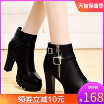 Autumn and winter high heels 2019 autumn new plus velvet womens shoes wild rough with waterproof platform winter ladies leather shoes tide