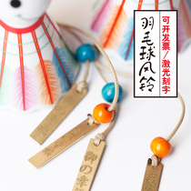 Badminton pendant car hanging jewelry ceramic wind chimes handmade color sunny doll charm gift diy