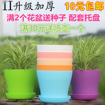 Wholesale thickened open plastic multi-meat flowerpot imitation ceramic resin small flowerpot potted round green large flowerpot