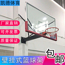 Outdoor adult standard tempered glass basketball board wood composite smc outdoor blue ball rack universal ball box