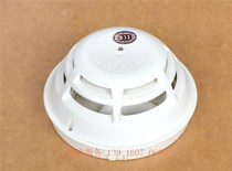 Original Siemens Siemens temperature sensitive HI720-CN Point type temperature sensitive fire Detector alarm