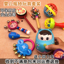 Wave rattle traditional newborn baby children male and female baby 0-1 years old can bite rattles grip training toys