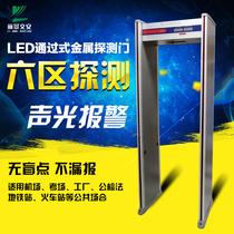 Security door metal detection door phone detector factory anti-theft detection bar KTV station tool detector