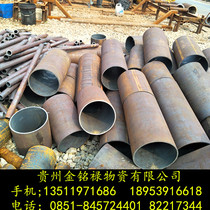 20 # 45 seamless precision outer diameter 47mm wall thickness 5mm inner 37MM carbon steel pipe can be cut all kinds of complete