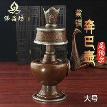 Nepal copper handmade carving Cardia pot Tibetan Buddhism tantric benbah pot Holy Water Water Cup large 20cm