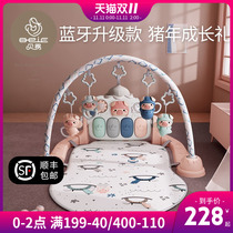 Bei Yi baby fitness rack baby newborn three six months 0 years old pedal piano boys and Girls music toys