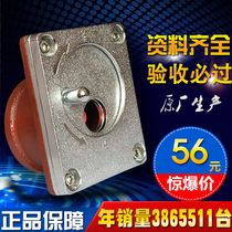 Air defense call button explosion-proof button call button air defense button air defense engineering explosion-proof push switch button