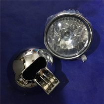 Applicable Suzuki country three EFI Yue cool GZ150 - a headlight assembly headlight rear headlamp housing headlights