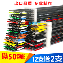 Bow and arrow shooting archery sports adult childrens traditional curved Composite hunting bow fiberglass aluminum alloy carbon arrow