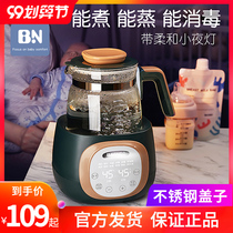 Beyneng baby thermostat milk conditioner baby kettle glass intelligent insulation hot milk disinfection warm milk warmer milk powder.