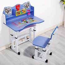 Valentines day childrens desk can write lift gift table desk set boy girl primary school child