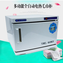 Wet towel heating cabinet beauty salon barber shop hotel commercial Home Mini hot towel insulation moisturizing disinfection cabinet