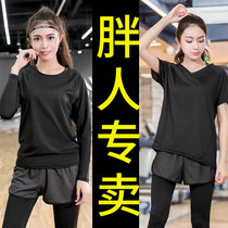 Enlarged Code Yoga suit sports set female fitness suit fat mm loose running room Spring Autumn Summer 200 Jin Thin