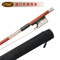 Moza genuine handmade violin bow silver wire handle a-grade Brazil hematoxylin round bow natural Horsetail