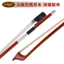 Sheepskin-clad silver ponytail cello bow octagonal round bow Class Pernam pogo Brazilian sumi in cello bow
