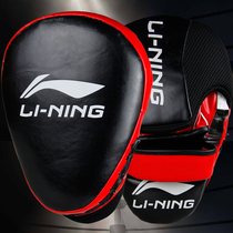 Li Ning boxing sandbags hand target foot Target helmet adult children taekwondo Sanda Muay Thai kick boxing target training equipment