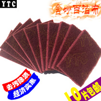 Scouring cloth dish cloth nylon strong magic wipe Emery kitchen home thickened without marks polished rust polishing