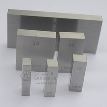 Single block 40 70 500 600 bulk block gauge caliper micrometer proofreading standard block Class 0