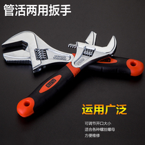 Fert wide mouth pipe wrench large dual-use open end wrench multi-function adjustable wrench plumbing Auto Repair Tool