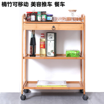 Beauty salon strollers Tattoo Gallery beauty salon small cart with drawers solid wood dining room restaurant car Tools car