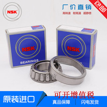 Import NSK inch non-standard tapered roller bearings 91683 22 5 24*41*12 5