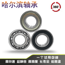 Harbin bearing 6200 6201 6202 6203 6204 6205 6206 6207 ZZ 2Z 2RS