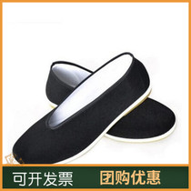 Elastic mouth mens round mouth shoes womens shoes Yangko dance shoes practice gymnastics shoes old shoes sports shoes