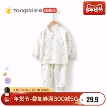 Tongtai 19 new baby partial open underwear set 1-6 months baby long-sleeved top open crotch pants two sets