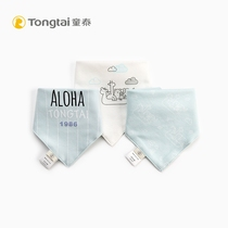 Donte 19 new Neonatal supplies cotton spit towel male and female baby buckle bib triangle towel three pieces installed