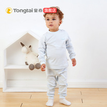 Tong Tai New newborn clothes baby shoulder open cotton suit 5 Months-3 years old men and women baby two sets