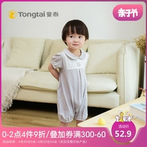 Tong Tai summer new baby clothes half-sleeved jumpsuit 1-18 months female baby doll collar closed crotch climbing clothes