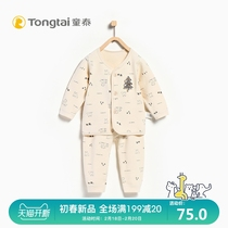Donte Baby Long sleeve open underwear set 3-24 months male and female baby autumn clothes autumn pants two sets of spring and autumn