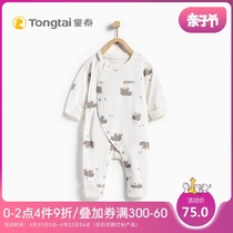 Tong Tai new cotton newborn clothes infants partial open coveralls 1-24 months male and female baby closed crotch Jersey