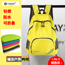 Outdoor foldable backpack Ultra-Lightweight Travel Backpack men and women bag childrens sports skin bag mountaineering bag