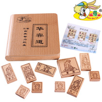 Three Kingdoms Huarong road game color Beech children adult Classical puzzle toys old man 6-8-10 years old