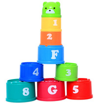 Early education stacked cup stacked music sleeve cup layer laminated children baby Toddler Puzzle Toys 1-2-3 years old