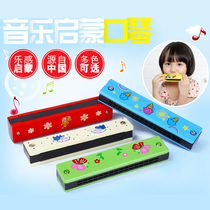 16-hole cartoon harmonica early childhood instrument infant childrens educational toys wooden