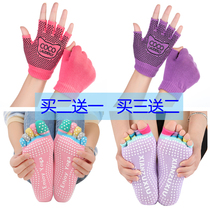 Buy two send a professional yoga gloves womens autumn and winter five-finger dew finger anti-slip cotton cotton cotton yoga yoga aid
