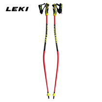 (Leki Germany)winter ski poles WC Racing - GS E athletic large slewing poles 6366777