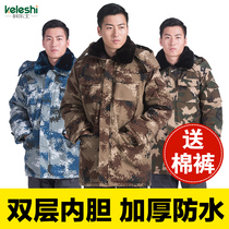 Desert camouflage coat male winter thickening special Forces camouflage Army coat cotton coat cold cotton suit labor protection cotton jacket