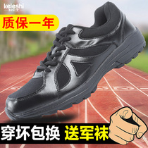 New 16 training shoes mens fire running shoes summer super light Army shoes rubber shoes liberation shoes black 07a training shoes