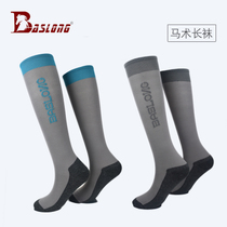 Equestrian stockings riding stockings equestrian field equestrian socks equestrian stockings eight feet Dragon equestrian socks breathable comfortable stretch