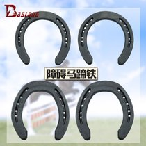 Jumping Bar horseshoe Iron Horse palm obstacle horseshoe iron Horse room supplies repair hoof equipment eight feet dragon horse BCL334399