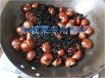 Black sand natural black sugar fried Chestnut special sand fried sand fried shop small stone Chestnut commercial household
