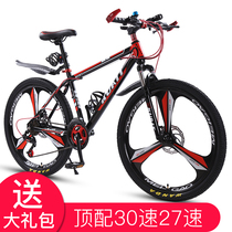 Mountain bike bicycle 27 30 Speed 26 24 inch one wheel damping male and female students adult mountain bike