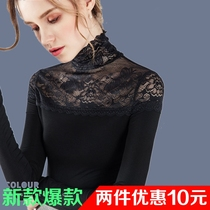 Lace high collar modal bottoming shirt plus velvet long-sleeved modern dance practice clothing large size tight national standard dance jacket female