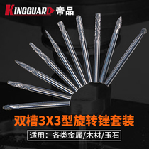 Germany imported brand tungsten steel cemented carbide Rotary file olive carving grinding head electric grinding carving woodworking
