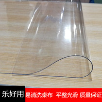 Transparent PVC plastic plate wind soft rubber thin PVC soft glass hard plastic plastic plate high transparent pc soft board